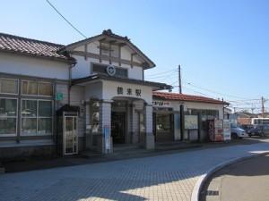 tsurgi