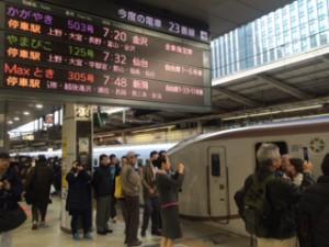 東京駅 (1)