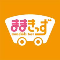 子ども旅行 専門バスツアー