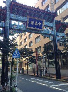 中華街 バスツアー