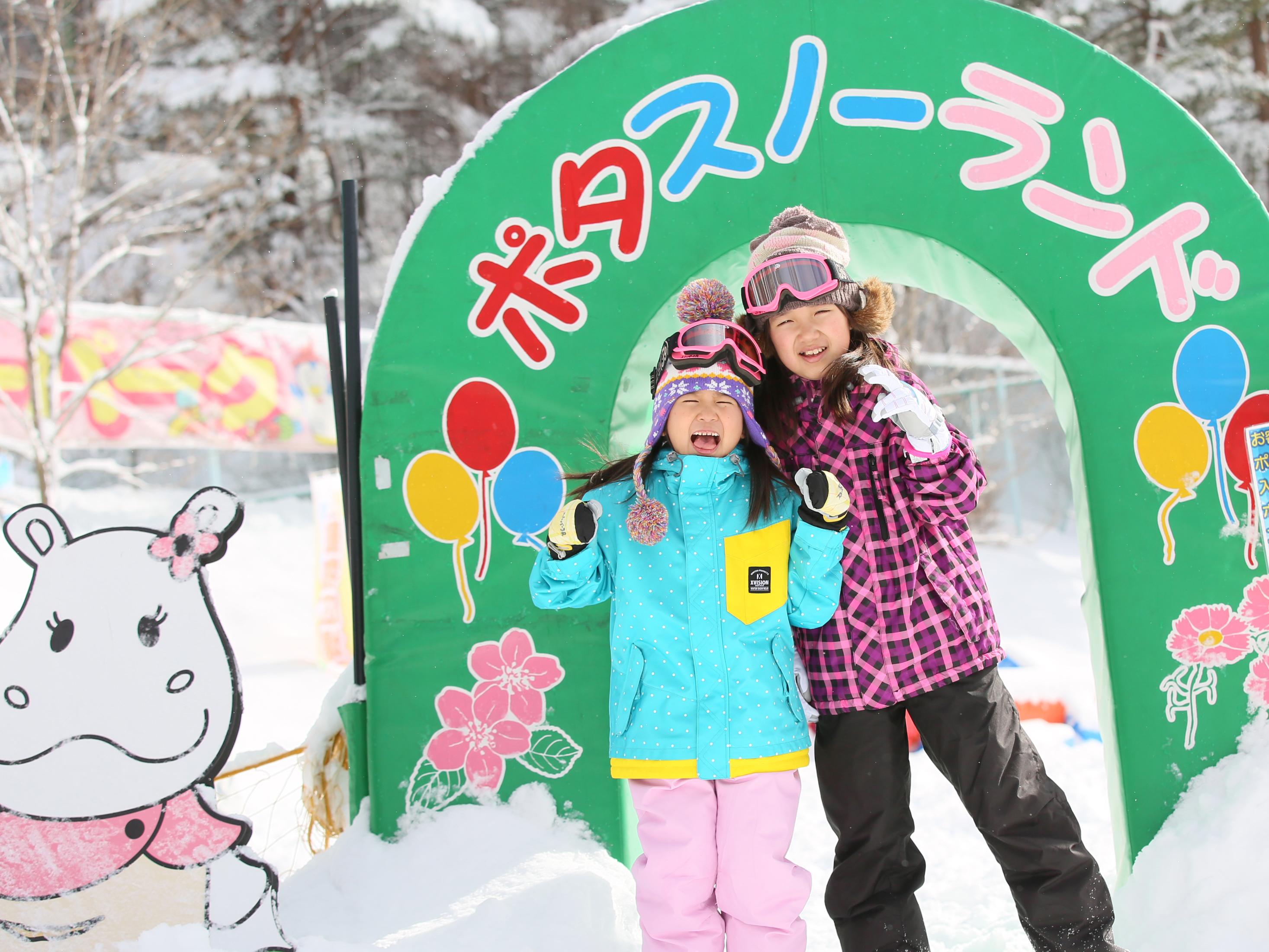 バスツアー 雪遊び