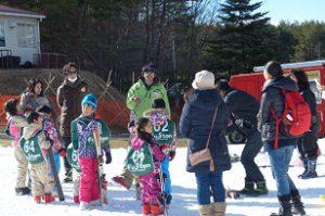 スキー教室 初めて